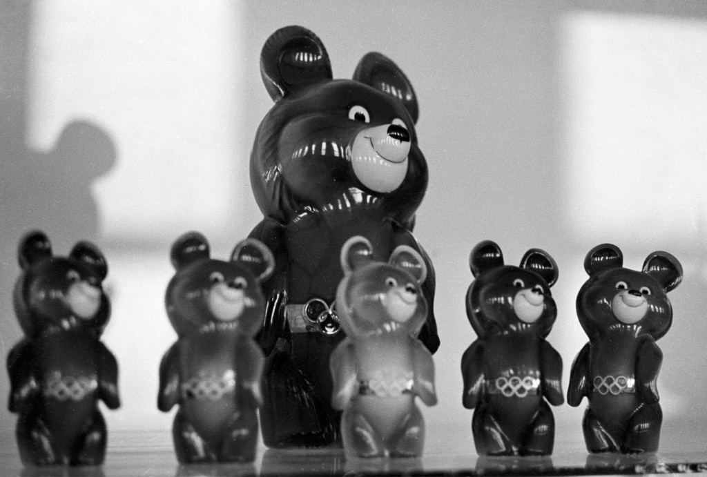 Олимпийские игры в Москве - Photo: Boris Babanov / RIA Novosti Archive / Commons:RIA Novosti