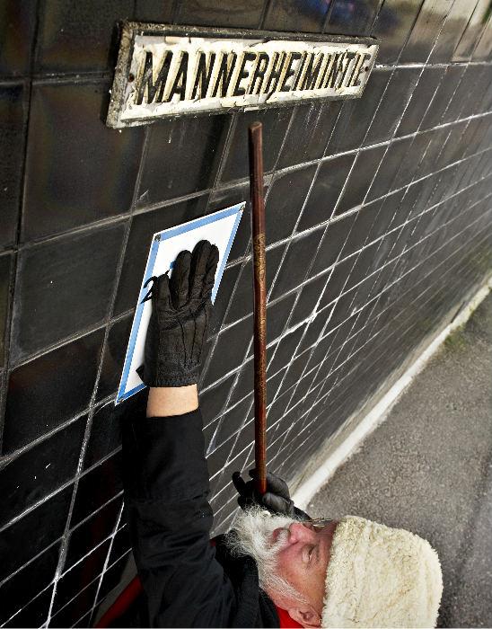 Mannerheimin muisto elää Haminassa vahvana, vaikka hänen opintiensä Keisarillisen Suomen Kadettikoulussa ei ollutkaan kovin kunniakas. Kuva: Juha Metso.