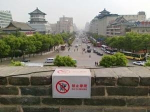 Xi'an oli muinaisen Kiinan keskipiste. Nyt kaupunkiin tuovat turismin ohessa rahaa softateollisuus ja  avaruustutkimus. Kuva: Kirsti Salokangas.