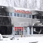 Hong Kong -ketju sai alkunsa Suomen kommunistien idäntuonnista. Sen omistus kuitenkin liukui muiden käsiin. Vantaan myymälässä oli paha tulipalo 2010.