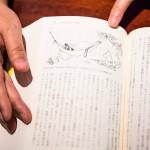 Boel Westinin Tove Jansson -elämäkerta ilmestyi japaniksi viime syksynä. Keiko Morishita oli toisena kääntäjänä 640-sivuisessa suururakassa.