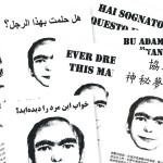 Uniin ilmestyvästä miehestä kertovia julisteita jaetaan monissa eri maissa.
