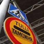 Sumuttimia tuodaan yleisimmin Venäjältä auton hansikaslokerossa. Kuva Niiralan raja-asemalta.