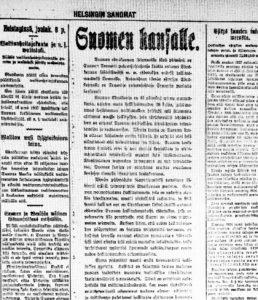 hesari-1917