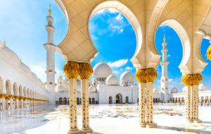 Seuran lukijamatka Dubai ja Oman