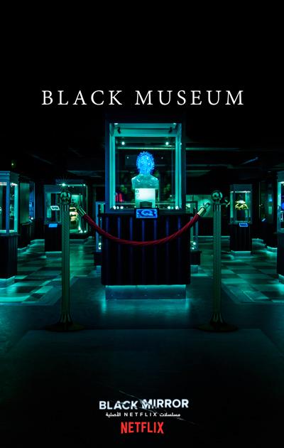 Black Mirror, Black museum