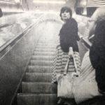 Kun metro avattiin yleisölle koeajoon kesäkuussa 1982, vain Hakaniemen asema sijaitsi maan alla.