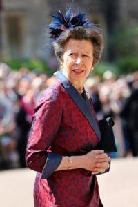 Kuningatar Elisabetin tytär prinsessa Anne