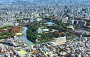 Japani: maan ja taivaan välissä