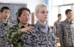 Billie Porterin Kiina