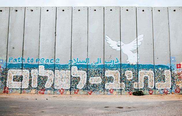 Rauhanmuuri ja Path to Peace -teos