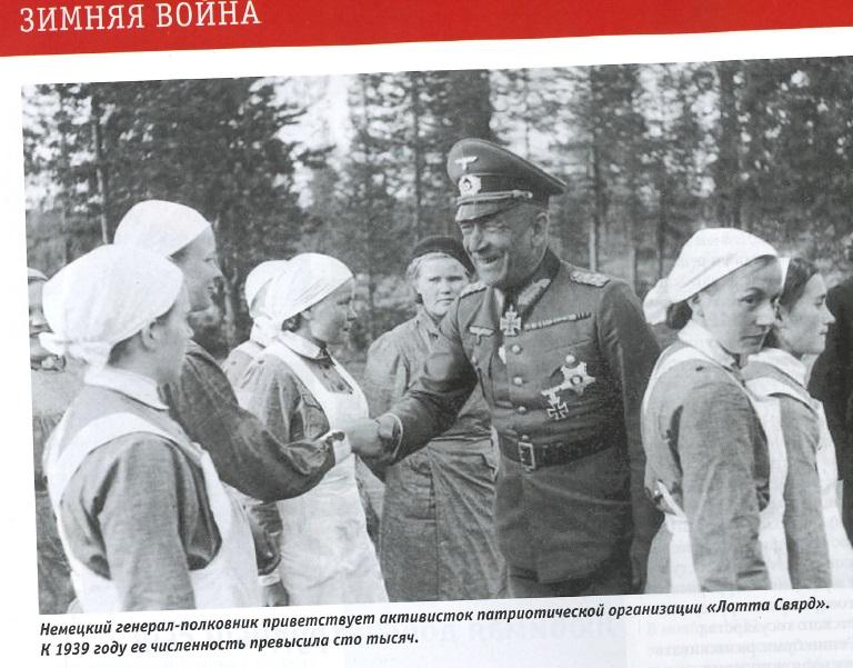 Saksalaiset Sotilasarvot