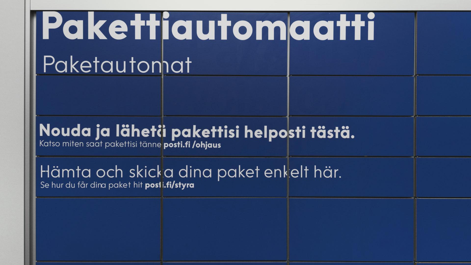 Postin lakko vaikeuttaa pienyrittäjien toimintaa. Posti otti vuonna 2011 käyttöön ensimmäiset SmartPost -pakettiautomaatit.