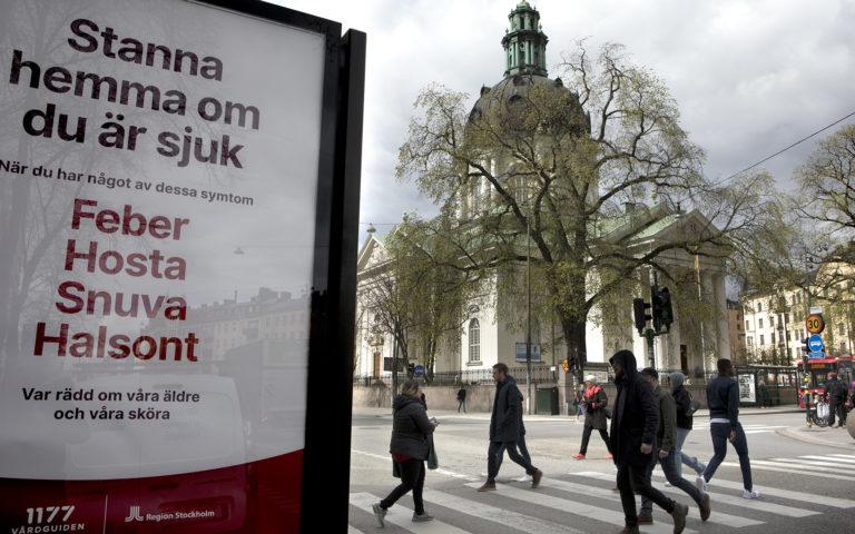 """""""Talous romahtaa, jos kansakunta kököttää vain kotona"""", kirjoittaa Koikkalainen."""