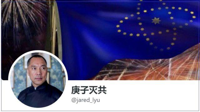 Jared Lyu -hahmo
