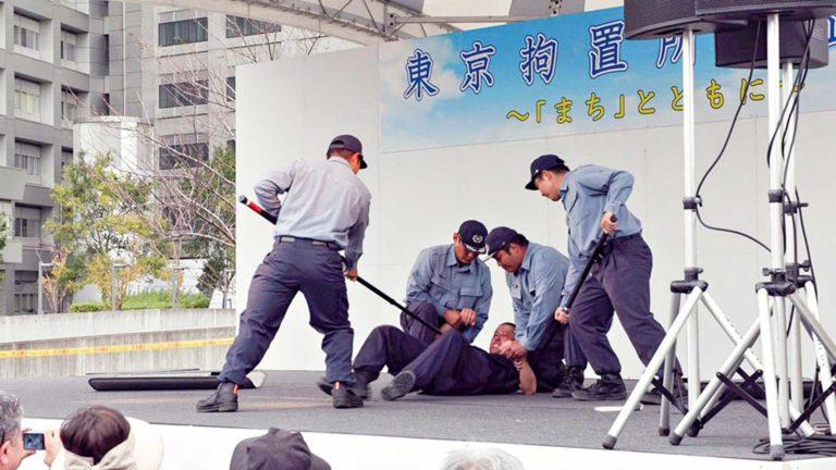 Ulkolinja: Oikeutta Japanissa.