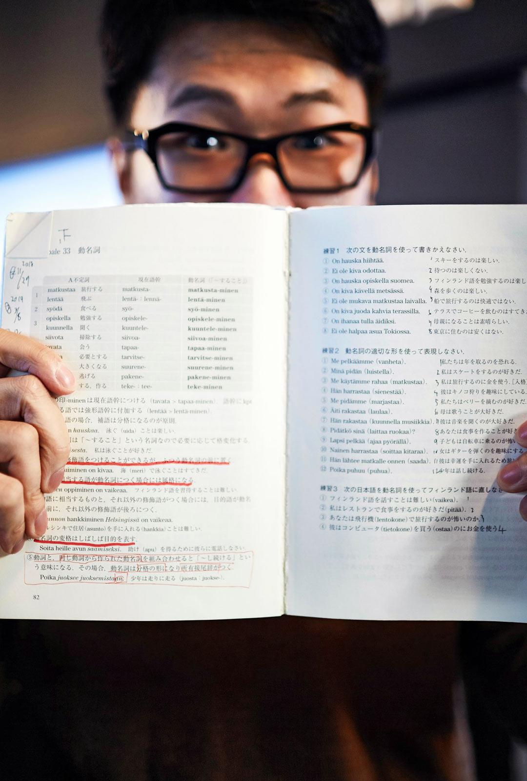 Tamperelaistunut japanilainen on ahkera suomen kielen opiskelija. Sanavarasto karttuu kuudella sanalla joka päivä.